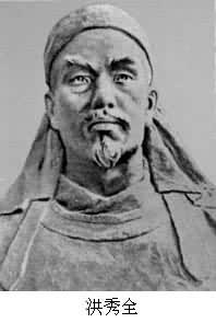 The Taiping peasant uprising leader Hong Xiuquan's birthday