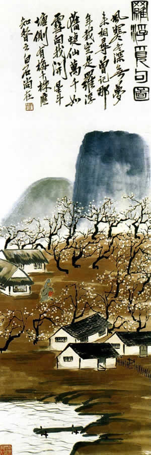 The birth of the famous painter, and seal Qi Baishi