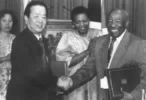 The establishment of diplomatic relations between China and South Africa