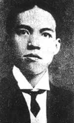 Liang Qichao's death, one of the main leaders of the Reform Movement