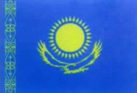 1992-1-3 The establishment of diplomatic relations between China and Kazakhstan