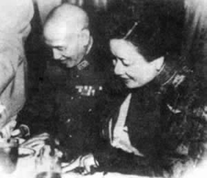 1942-1-5 United Nations elected supreme commander of Chiang Kai-shek of China theater