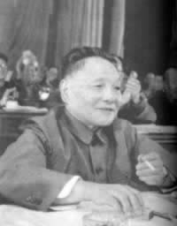 1975-1-5 Deng Xiaoping, began to straighten out the Cultural Revolution
