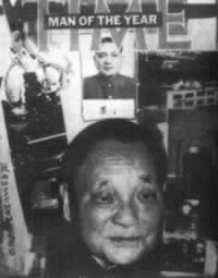"1986-1-6 U.S. ""Time"" magazine selected Deng Xiaoping for Cover"