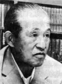inoue yasushi confucius
