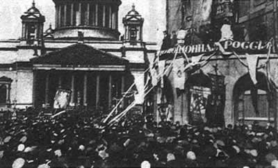 1917-1-9 Russian cities went on strike against war
