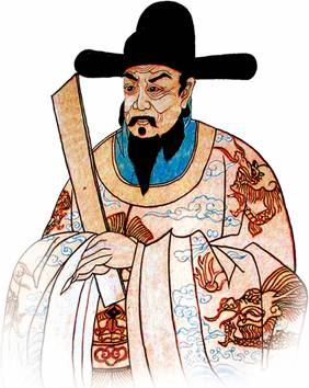 1515-1-12 Chinese Ming Dynasty politicians Hai was born