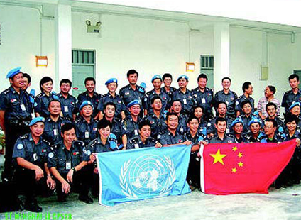 2000-1-12 Chinese government for the first time sent a civil police to the implementation of the United Nations peacekeeping mission