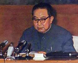 1976-1-21 Mao Zedong proposed by Hua Guofeng, the State Council's acting prime minister and presided over the Central often work