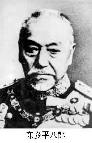 1848-1-27 Early invasion of China the war criminals Japan Marshal, Admiral Togo Heihachiro born