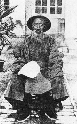 1894-1-28 Viceroy Zhang Zhidong outs set Wuchang Ziqiang school,