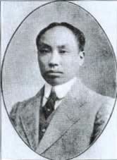 1918-1-15 Chen Duxiu said: Only Mr. Germany, Mr. Race can save China.