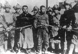 1933-1-17 Chinese Communist Party issued a declaration: stop the civil war agreed anti-Japanese