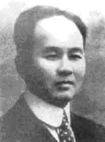 1920-1-17 Chinese ethicists, educators Yang Changji's death