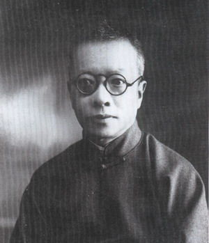 1939-1-17 Chinese language text scientist Mr. Qian Xuantong's death