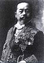 "1915-1-18 Japan Minister set interest submitted to Yuan ""21"""