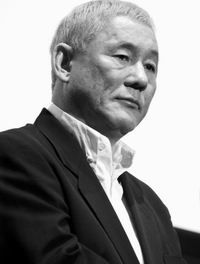 1947-1-18 Famous Japanese film director and actor Takeshi Kitano was born