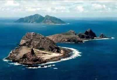 1895-1-21 Japan's decision to the occupation of the Diaoyu Islands