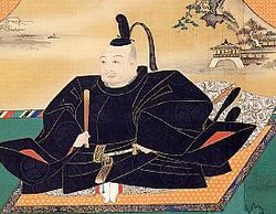 1543-1-31 The Japanese Edo shogunate any Zheng Yi, General Tokugawa Ieyasu born
