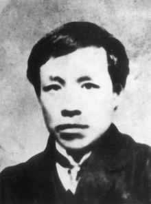 1911-1-30 Hubei revolutionaries Literary Society was established in Wuchang
