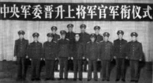 1996-1-23 Jiang Zemin to the rank of general winner Investiture