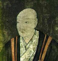 1530-1-31 Kyushu of Japan's Warring States era of the Warring States Period daimyo Otomo Sorin was born