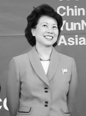2001-1-30 Chinese Elaine Chao became the United States Minister