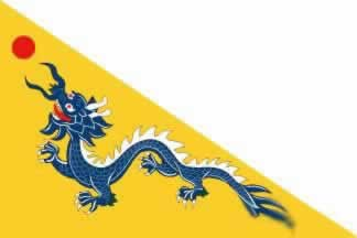 1862-10-17 The Qing government Huanglong flag as the national flag