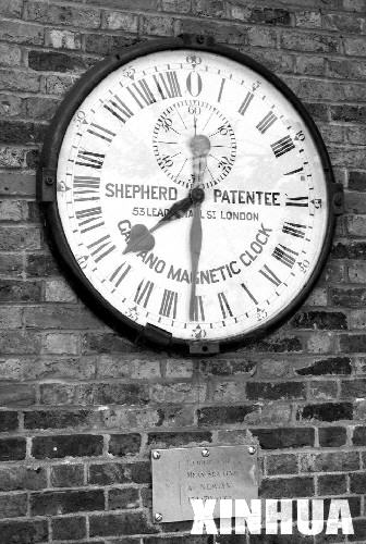 1884-10-13 International Standard Time Day