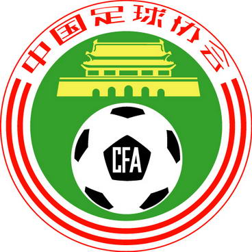 2011-10-13 FIFA's executive committee decided to restore the legitimate rights of the Chinese Football Association
