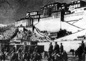 1950-10-16 People's Liberation Army entered Tibet