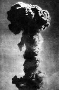1964-10-16 China's first atomic bomb was successfully detonated