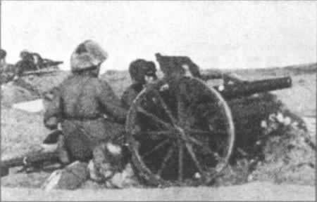1948-10-20 The Liaoshen Battle Montenegro blocking action