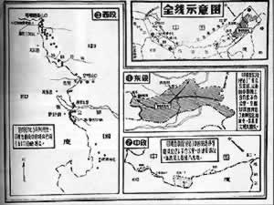 1962-10-20 Sino-Indian border in self-defense war