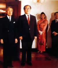 1992-10-24 Jiang Zemin met with Emperor Akihito and Empress