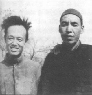 "1945-10-28 Zhao Shuli published ""handsome young married"