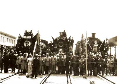 "1946-10-30 ""Mao Zedong"" locomotive officially named"