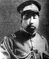 1916-10-31 Modern bourgeois democratic revolution home Huangxing died