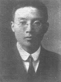 1911-11-1 Shanghai Guangfu, ho military captaincy of Shanghai