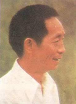 1987-11-3 United Nations issued to Yuan Longping Science Award
