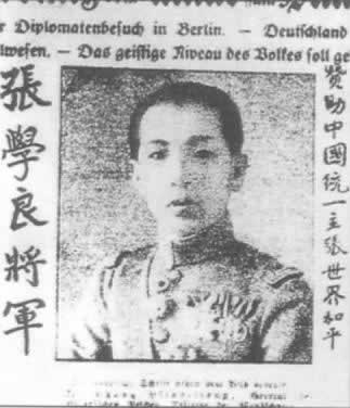1930-11-4 Yan Feng energized step down the end of the Central Plains War