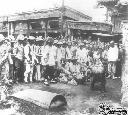 1900-11-6 Eight-Power Allied Forces set up military courts beheaded Chinese officials