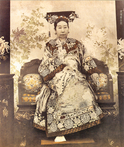 1861-11-2 Empress Dowager Cixi launched M-coup