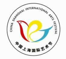 1999-11-2 The opening of the first China Shanghai International Arts Festival