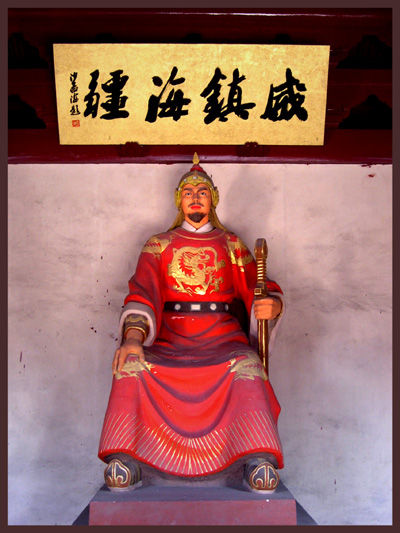 Ming Dynasty General Qi Jiguang was born