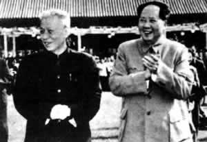 1969-11-12 Republic President Liu Shaoqi was brutally tortured to death