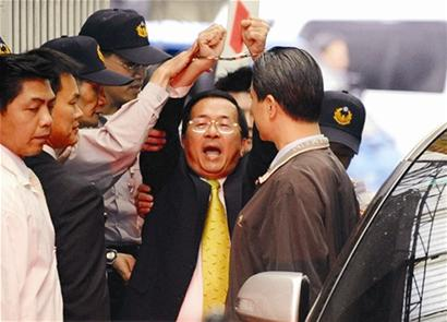 2008-11-12 Taiwan's former leader Chen Shui-bian's corruption case imprisonment