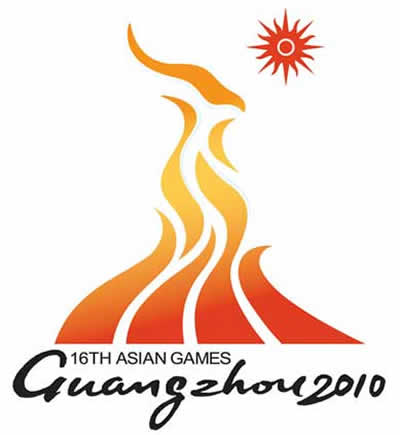 2010-11-12 Sixteenth Asian Games held in Guangzhou