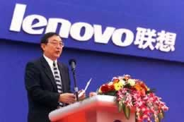 1989-11-14 Lenovo Group Company was established in Beijing