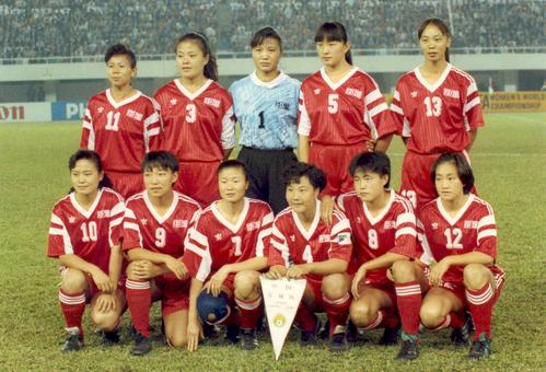 1991-11-16 First World women's football tournament in Guangzhou opening